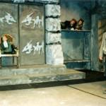 'Der Drache' von Jewgenij Schwarz, Pegasus-Theater 1996